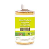 568 防滑劑-止滑劑-防滑液-止滑液:防滑劑-止滑劑-防滑液-止滑液 (3).JPG