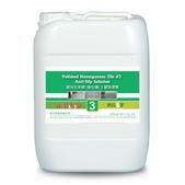 371 nonslip agents, anti-slip solution, anti-skid :nonslip agents, anti-slip solution, anti-skid liguid, anti-slip fluid (33).jpg