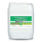 371 nonslip agents, anti-slip solution, anti-skid :nonslip agents, anti-slip solution, anti-skid liguid, anti-slip fluid (35).jpg