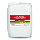 371 nonslip agents, anti-slip solution, anti-skid :nonslip agents, anti-slip solution, anti-skid liguid, anti-slip fluid (23).jpg