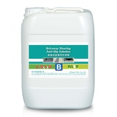 371 nonslip agents, anti-slip solution, anti-skid :nonslip agents, anti-slip solution, anti-skid liguid, anti-slip fluid (11).jpg