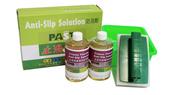 568 防滑劑-止滑劑-防滑液-止滑液:防滑劑-止滑劑-防滑液-止滑液 (40).JPG