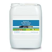371 nonslip agents, anti-slip solution, anti-skid :nonslip agents, anti-slip solution, anti-skid liguid, anti-slip fluid (36).jpg