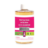 367 nonslip agents, anti-slip solution, anti-skid :nonslip agents, anti-slip solution, anti-skid liguid, anti-slip fluid (10).jpg