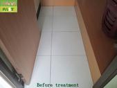 1005 Living room - Bright surface Tile Floors - An:Living room - Bright surface Tile Floors - Anti-Slip Treatment (4).JPG