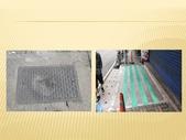 Ceramic anti-slip coating ppt3:投影片59.JPG