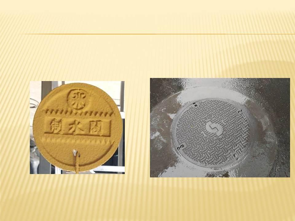 Ceramic anti-slip coating ppt3:投影片60.JPG