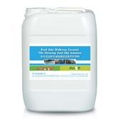 371 nonslip agents, anti-slip solution, anti-skid :nonslip agents, anti-slip solution, anti-skid liguid, anti-slip fluid (8).jpg