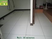 1005 Living room - Bright surface Tile Floors - An:Living room - Bright surface Tile Floors - Anti-Slip Treatment (8).JPG