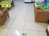 1024 住家客廳-廚房-臥室-高硬度磁磚防滑工程:1024 住家客廳-廚房-臥室-高硬度磁磚防滑工程 (19).JPG