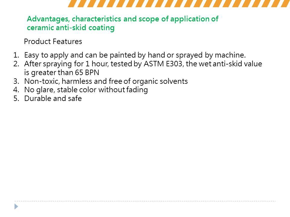 Ceramic anti-slip coating ppt1:投影片7.JPG