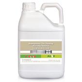 370 nonslip agents, anti-slip solution, anti-skid :nonslip agents, anti-slip solution, anti-skid liguid, anti-slip fluid (12).jpg