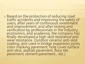 Ceramic anti-slip coating ppt3:投影片5.JPG