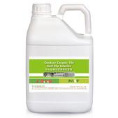 370 nonslip agents, anti-slip solution, anti-skid :nonslip agents, anti-slip solution, anti-skid liguid, anti-slip fluid (6).jpg