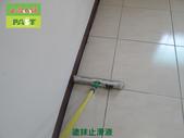 1024 住家客廳-廚房-臥室-高硬度磁磚防滑工程:1024 住家客廳-廚房-臥室-高硬度磁磚防滑工程 (7).JPG