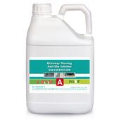 370 nonslip agents, anti-slip solution, anti-skid :nonslip agents, anti-slip solution, anti-skid liguid, anti-slip fluid (9).jpg
