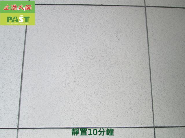 1227023523_l.jpg