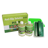 1058 anti-slip solution - anti-slip coating - anti:1058 anti-slip solution  - anti-slip agents - anti-skid liquid -nonslip agents - no (7).jpg