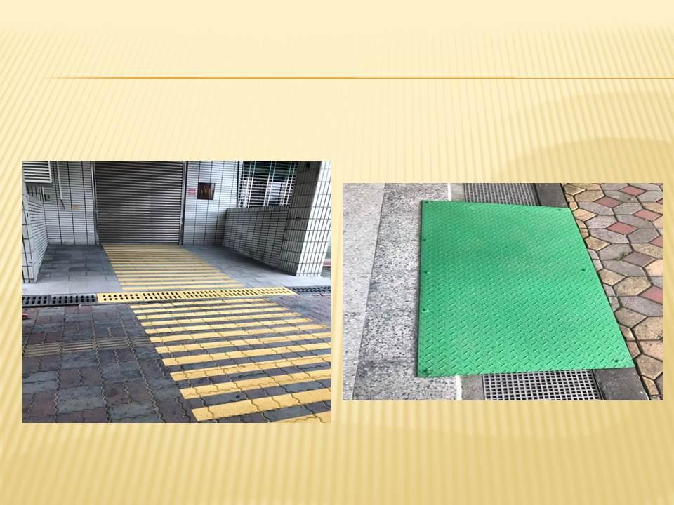 Ceramic anti-slip coating ppt3:投影片24.JPG