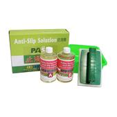 1058 anti-slip solution - anti-slip coating - anti:1058 anti-slip solution  - anti-slip agents - anti-skid liquid -nonslip agents - no (13).jpg