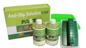 369 nonslip agents, anti-slip solution, anti-skid :nonslip agents, anti-slip solution, anti-skid liguid, anti-slip fluid (5).jpg