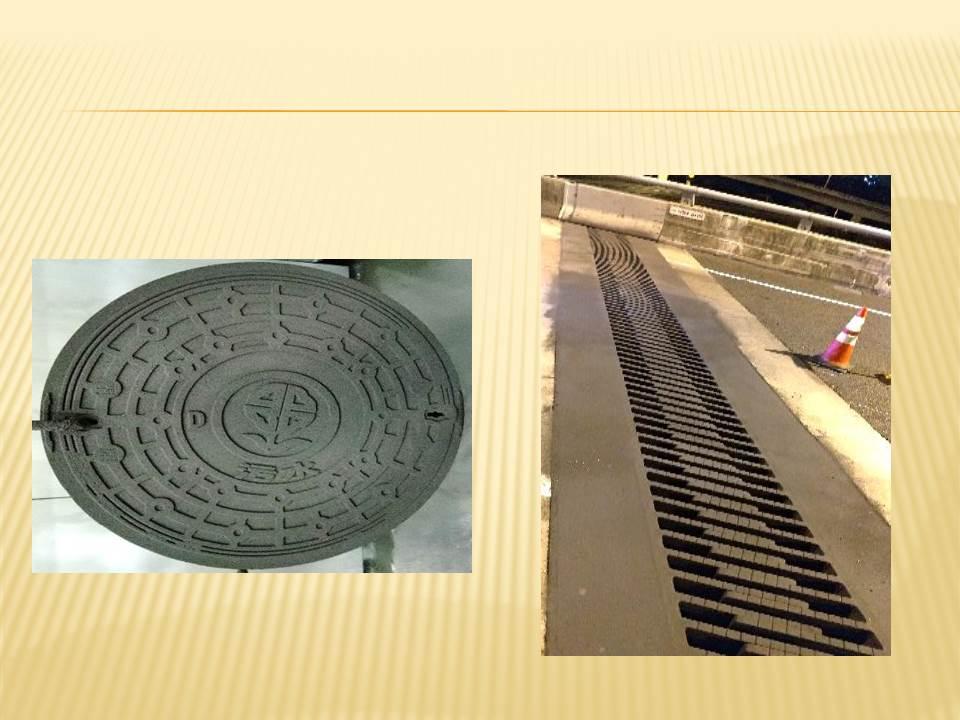 Ceramic anti-slip coating ppt3:投影片58.JPG
