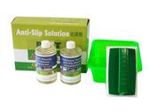568 防滑劑-止滑劑-防滑液-止滑液:防滑劑-止滑劑-防滑液-止滑液 (15).JPG