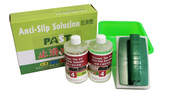 568 防滑劑-止滑劑-防滑液-止滑液:防滑劑-止滑劑-防滑液-止滑液 (9).JPG