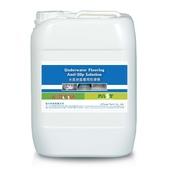 371 nonslip agents, anti-slip solution, anti-skid :nonslip agents, anti-slip solution, anti-skid liguid, anti-slip fluid (12).jpg