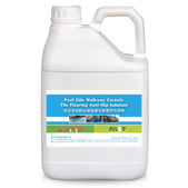 370 nonslip agents, anti-slip solution, anti-skid :nonslip agents, anti-slip solution, anti-skid liguid, anti-slip fluid (7).jpg