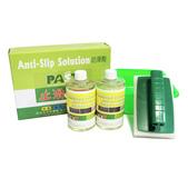 1058 anti-slip solution - anti-slip coating - anti:1058 anti-slip solution  - anti-slip agents - anti-skid liquid -nonslip agents - no (5).jpg