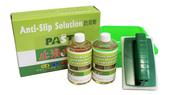 369 nonslip agents, anti-slip solution, anti-skid :nonslip agents, anti-slip solution, anti-skid liguid, anti-slip fluid (4).JPG