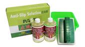 568 防滑劑-止滑劑-防滑液-止滑液:防滑劑-止滑劑-防滑液-止滑液 (5).JPG