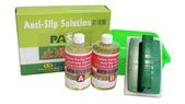 369 nonslip agents, anti-slip solution, anti-skid :nonslip agents, anti-slip solution, anti-skid liguid, anti-slip fluid (11).JPG