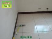 1024 住家客廳-廚房-臥室-高硬度磁磚防滑工程:1024 住家客廳-廚房-臥室-高硬度磁磚防滑工程 (8).JPG