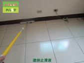 1024 住家客廳-廚房-臥室-高硬度磁磚防滑工程:1024 住家客廳-廚房-臥室-高硬度磁磚防滑工程 (10).JPG