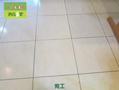 1024 住家客廳-廚房-臥室-高硬度磁磚防滑工程:1024 住家客廳-廚房-臥室-高硬度磁磚防滑工程 (21).JPG