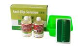 568 防滑劑-止滑劑-防滑液-止滑液:防滑劑-止滑劑-防滑液-止滑液 (35).JPG