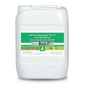 371 nonslip agents, anti-slip solution, anti-skid :nonslip agents, anti-slip solution, anti-skid liguid, anti-slip fluid (34).jpg