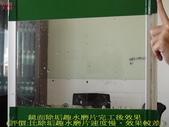 82-防滑止滑-玻璃除垢:82-防滑止滑-玻璃除垢 (25).jpg