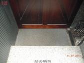 77-樓梯防滑-書店地下一樓入口處樓梯止滑施工:77-樓梯防滑-書店地下一樓入口處樓梯止滑施工 (7).jpg