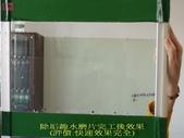 82-防滑止滑-玻璃除垢:82-防滑止滑-玻璃除垢 (17).jpg