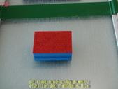 82-防滑止滑-玻璃除垢:82-防滑止滑-玻璃除垢 (23).jpg
