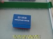 82-防滑止滑-玻璃除垢:82-防滑止滑-玻璃除垢 (22).jpg