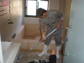 69-防滑止滑-溫泉飯店:16浴室施工中2.jpg