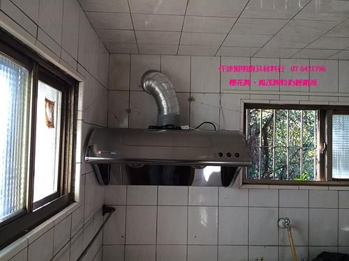 IMG_4457.JPG - 瓦斯爐、排油煙機安裝實景