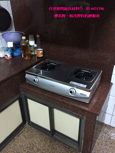 IMG_1101.JPG - 瓦斯爐、排油煙機安裝實景