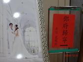 台中新社花海:CIMG2359.JPG