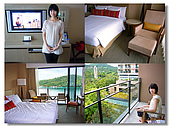 南投美景~~日月潭:雲品酒店.jpg