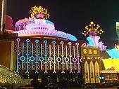 2008.1澳門-酒店之旅:葡京酒店-外觀